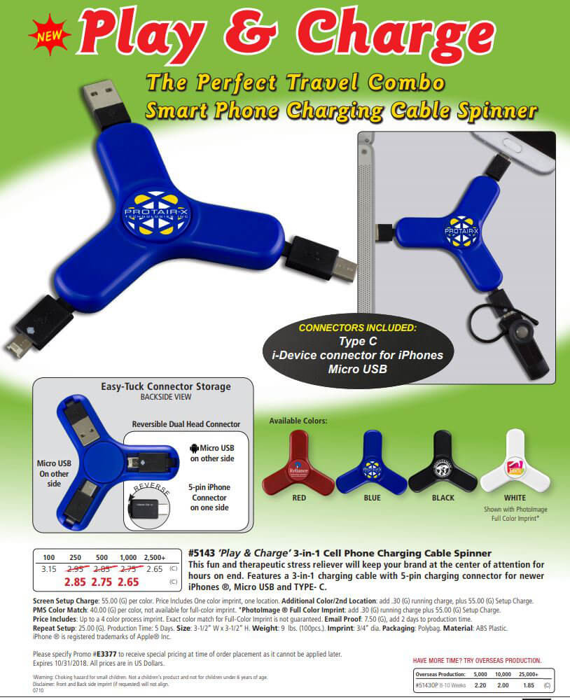Hot New Promotional Item ~Play & Charge!